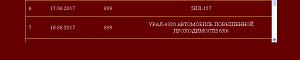 Нажмите на изображение для увеличения Название: 2c6a7d84.png Просмотров: 0 Размер:9.2 Кб ID:1192031