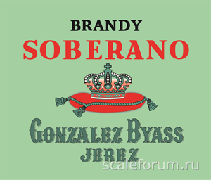 Название: brandy-soberano-logo-DA863CFDCA-seeklogo.com.png Просмотров: 0  Размер: 46.6 Кб