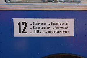 Нажмите на изображение для увеличения Название: ЗиЛ-158В (ЛиАЗ)_003.jpg Просмотров: 0 Размер:605.8 Кб ID:731828