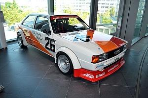 Нажмите на изображение для увеличения Название: Audi66.jpg Просмотров: 0 Размер:97.0 Кб ID:1388778