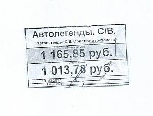 Нажмите на изображение для увеличения Название: 871e994b.jpg Просмотров: 0 Размер:49.7 Кб ID:1214209