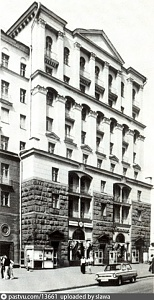 Нажмите на изображение для увеличения Название: 1980 год. Магазин «Наташа». Москва.jpg Просмотров: 0 Размер:64.5 Кб ID:1386126
