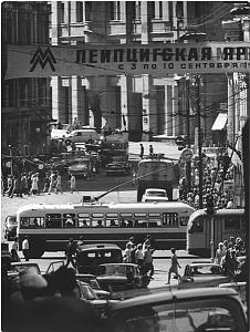 Нажмите на изображение для увеличения Название: Кузнецкий мост. Москва, 1972.png Просмотров: 0 Размер:293.1 Кб ID:1408507
