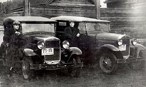 Нажмите на изображение для увеличения Название: 1934. Первые легковые автомобили в городе.jpg Просмотров: 0 Размер:796.7 Кб ID:1369702